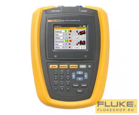 Лазерный прибор для центрирования валов Fluke 830