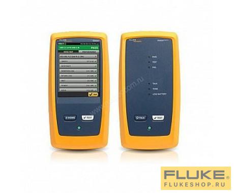 DSX2-8000MI INT 4954795 в фирменном магазине Fluke