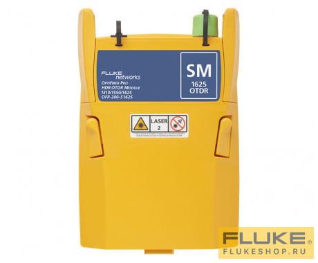 OFP-200-S1625-MOD 4952986 в фирменном магазине Fluke