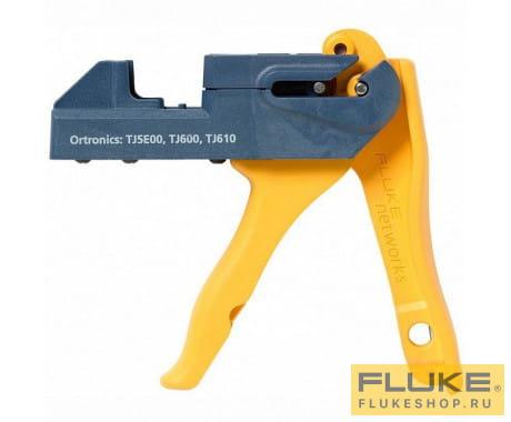 JR-ORT-2 3093721 в фирменном магазине Fluke