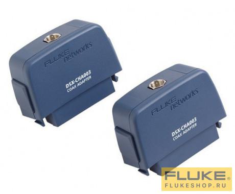 DSX-PC5ES 4417728 в фирменном магазине Fluke