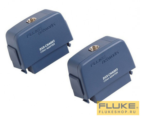 DSX-COAX 4556247 в фирменном магазине Fluke