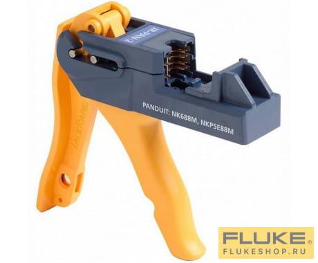 JR-PAN-2 3093742 в фирменном магазине Fluke